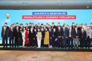 """Başkan Yüce, Cumhurbaşkanı Erdoğan'a Sakarya'yı anlattı """"AK Parti dava, sevda, birlik ve beraberliktir"""""""